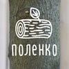 """""""Поленко"""". Изделия из натурального дерева"""