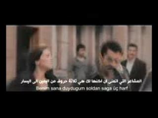 Ozan___Ask_مترجمة_للعربية_small