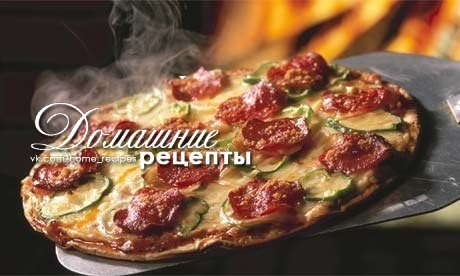 Пицца  быстро без дрожжей