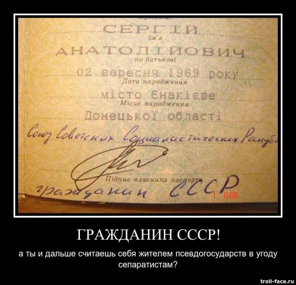 Vitalya arkhipov