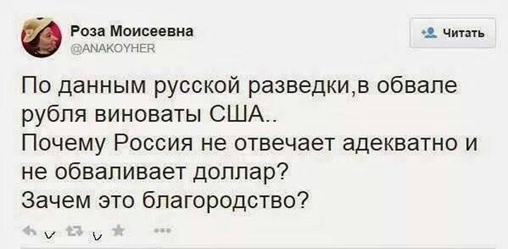 """""""Вряд ли можно что-то напортить в этих отношениях. Они находятся совсем на дне"""", - Песков о ситуации в отношениях России и США - Цензор.НЕТ 3820"""