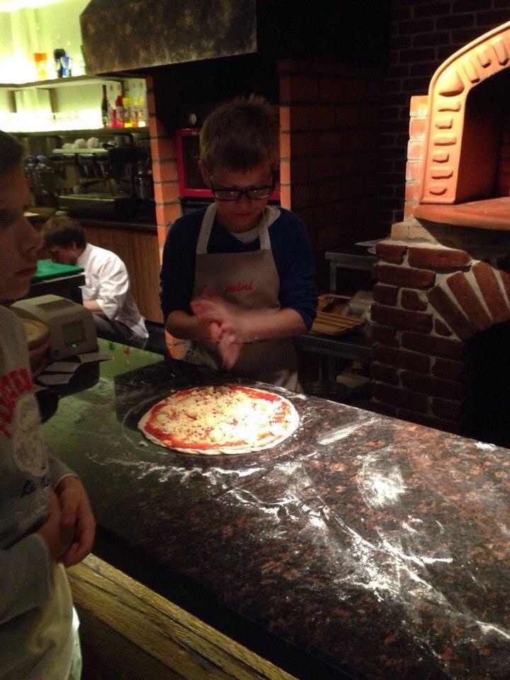 Мастер-класс длядетей поприготовлению пиццы
