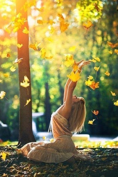 Счастье — это не придавать слишком большое значение мнению других людей.