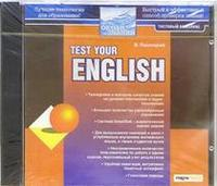 Cd-rom. test your english, Магнамедиа