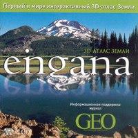 Cd-rom. eingana. 3d - атлас земли (количество cd дисков: 2), Новый диск