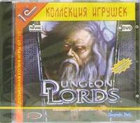 Dvd. dungeon lords, 1С