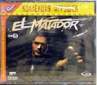 Cd-rom. el matador (количество cd дисков: 4), 1С