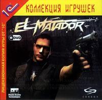 Dvd. el matador, 1С