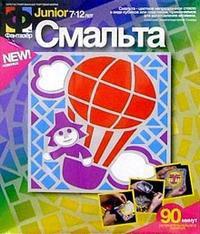 "Смальта ""на шаре"", Фантазер / Эльфмаркет"