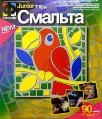 """Смальта """"попугай"""", Фантазер / Эльфмаркет"""