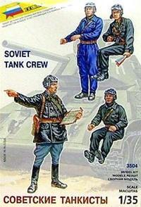 """Набор """"советские танкисты"""", Звезда"""