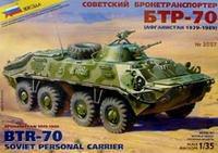 Советский бтр-70 (афганская война), Звезда