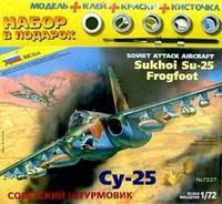 7227п / советский штурмовик су-25 (м:1/72), Звезда