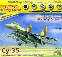 Российский истребитель-бомбардировщик су-35 (м:1/72). арт. 7240п, Звезда