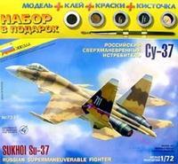 Российский истребитель су-37 (м:1/72), Звезда