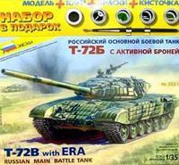 3551п / российский танк с активной броней т-72б (м:1/35), Звезда
