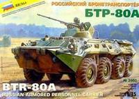 """Сборная модель """"российский бронетранспортер бтр-80а"""", Звезда"""