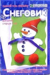 Набор для изготовления новогодней открытки «снеговик», Клевер