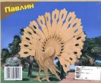 """Сборная модель """"павлин"""". арт. м014, VGA (Wooden Toys)"""