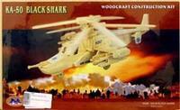 "Сборная модель ""черная акула ка-50"". арт. р099, VGA (Wooden Toys)"