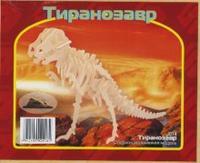 J014 тиранозавр, VGA (Wooden Toys)