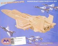 Р044 самолет f15, VGA (Wooden Toys)