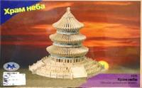 Храм неба (р075), VGA (Wooden Toys)