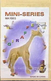 Ма1003 жираф, VGA (Wooden Toys)