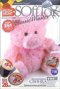 """Мягкая игрушка """"свинка розовая"""", Plush Heart / Эльфмаркет"""