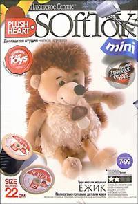 Мягкая игрушка: ёжик, Фантазер / Эльфмаркет
