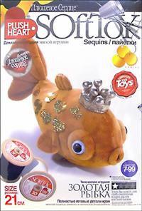 """Набор для изготовления мягкой игрушки """"золотая рыбка"""", Plush Heart / Эльфмаркет"""