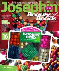 Набор №16. деревянные бусины, Josephine / Эльфмаркет