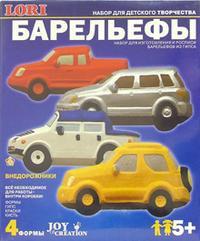 "Барельеф ""автомобили-внедорожники"", LORI"