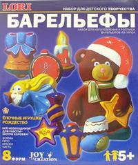 Барельеф: елочные игрушки. рождество, LORI