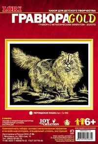 """Гравюра с эффектом золота """"персидская кошка"""", LORI"""