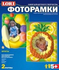 Фоторамки: фрукты, LORI