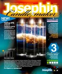 Гелевые свечи с коллекционными морскими раковинами. набор № 6, Josephine / Эльфмаркет