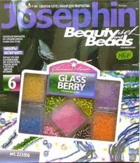 Бусы: стеклянные ягоды. набор №6, Josephine / Эльфмаркет
