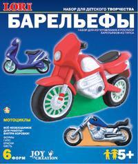 """Барельеф """"мотоциклы"""", LORI"""