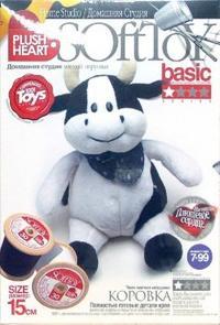 Корова 457023, Plush Heart / Эльфмаркет