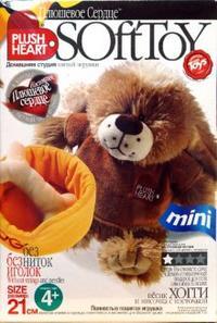 Собачка с косточкой, Plush Heart / Эльфмаркет