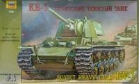 Советский тяжелый танк кв-1, Звезда