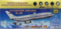 Подарочный набор. советский пассажирский авиалайнер ил-86, Звезда