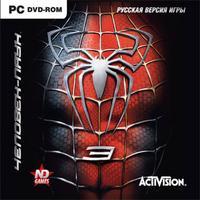 Dvd. человек-паук 3. русская версия, Новый диск