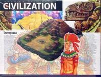 "Цивилизация ""теотиуакан"" (727003), Фантазер / Эльфмаркет"