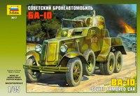 Советский бронеавтомобиль ба-10, Звезда