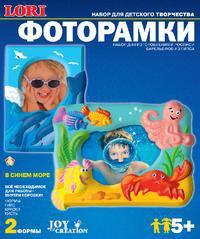 """Фоторамки из гипса """"в синем море"""" (н073), LORI"""