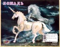Единорог / лошадь (80650), VGA (Wooden Toys)