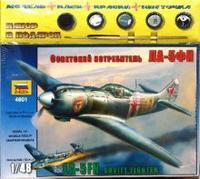 4801п/советский истребитель ла-5фн, Звезда
