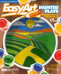"Расписная тарелка ""пейзаж"", EasyArt / Эльфмаркет"